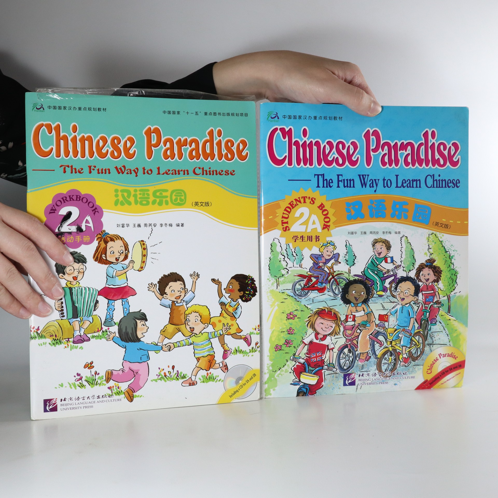 antikvární kniha Chinese Paradise. The fun way to learn Chinese. Workbook + Student's Book 2A (2 svazky), 2009