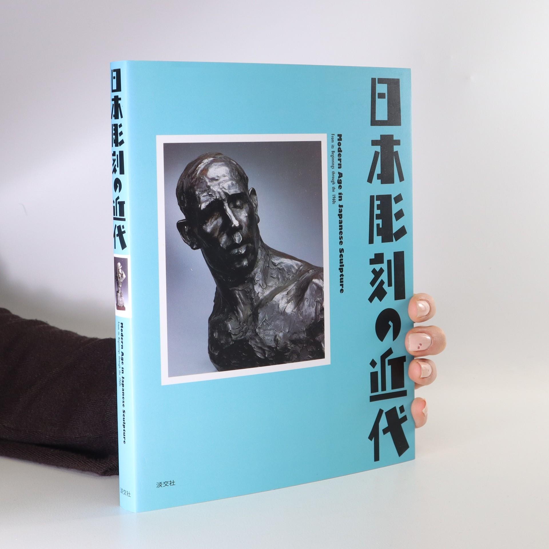 antikvární kniha Nihon chokoku no kindai = Modern age in Japanese sculpture : from its beginnings through the 1960s, 2007