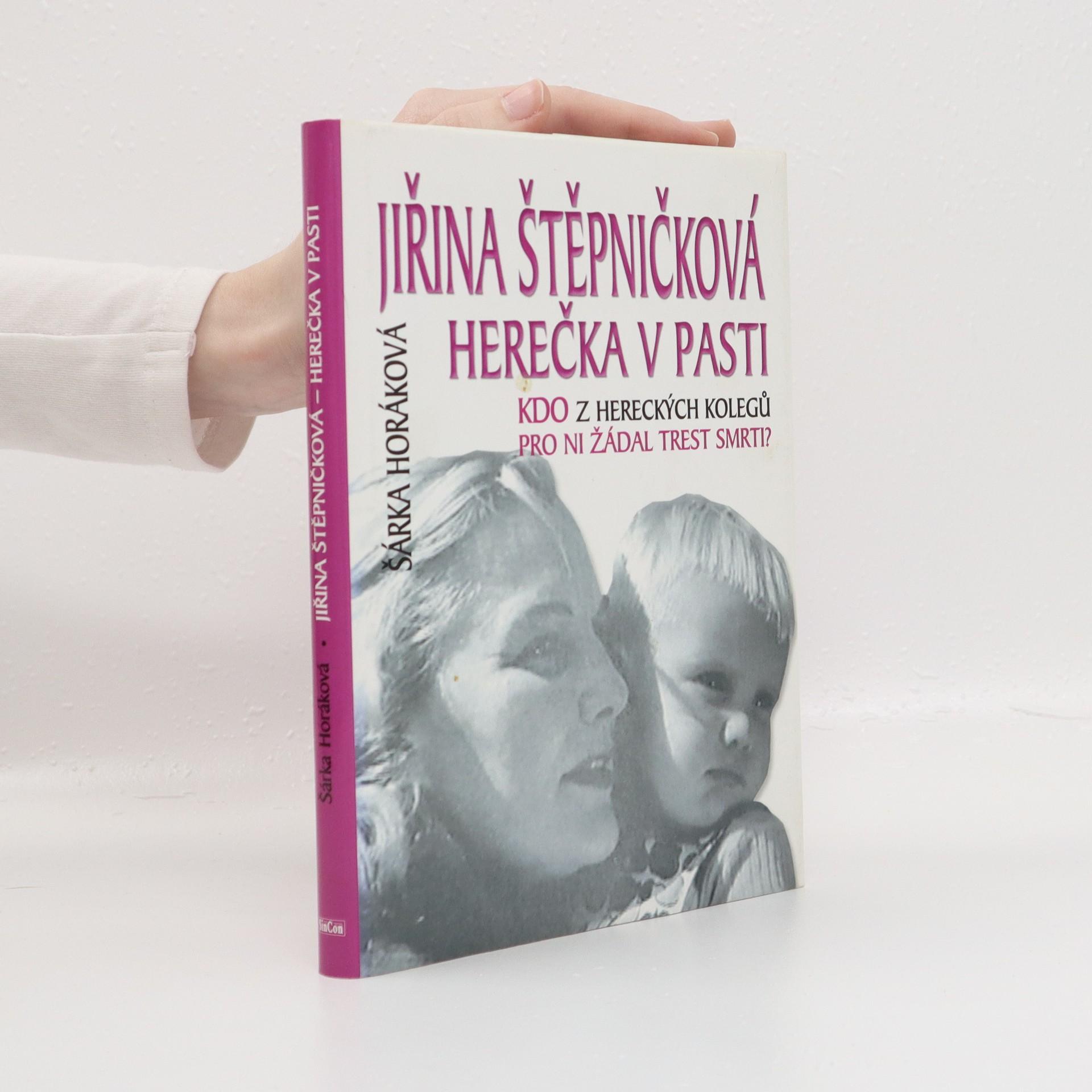 antikvární kniha Jiřina Štěpničková - herečka v pasti. Kdo z hereckých kolegů pro ni žádal trest smrti?, 2005
