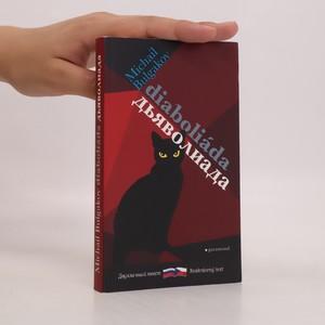 náhled knihy - Diaboliáda