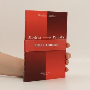 náhled knihy - Moskva - Petušky: poéma