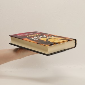 antikvární kniha Snář pro ženy, 2018