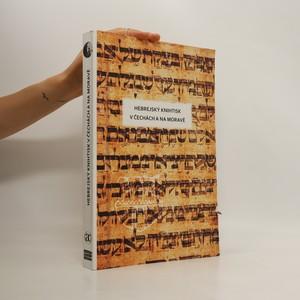 náhled knihy - Hebrejský knihtisk v Čechách a na Moravě