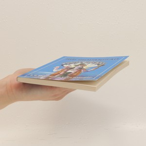 antikvární kniha Śrī Īśopaniṣad (anglicky), 2013