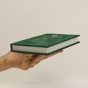 antikvární kniha Klenoty duše, 1998