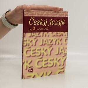 náhled knihy - Český jazyk pro 2. ročník středních odborných škol