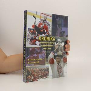 náhled knihy - Kronika mistrovství světa v ledním hokeji 1920- 2005