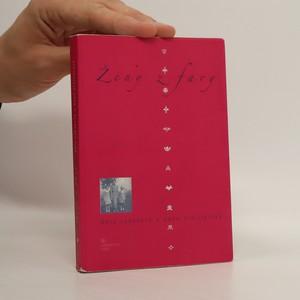 náhled knihy - Ženy z fary