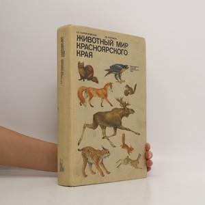 náhled knihy - Животный мир Красноярского края (Svět zvířat Krasnojarského území)