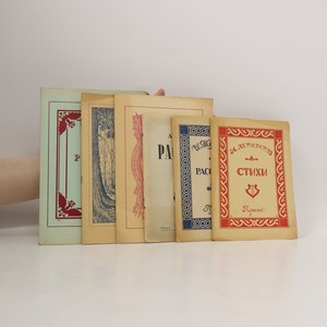 náhled knihy - 6 sešitů v azbuce (beletrie, poezie, pohádka)