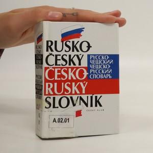 náhled knihy - Rusko-český, česko-ruský slovník. Russko-češskij, češsko-russkij slovar'
