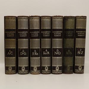 náhled knihy - Masarykův slovník naučný : Lidová encyklopedie všeobecných vědomostí (7 svazků, komplet)