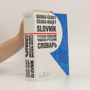 náhled knihy - Rusko-český, česko-ruský slovník = Russko-češskij, češsko-russkij slovar'