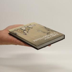 antikvární kniha БАБОЧКИ И ХРИЗАНТЕМЫ, 2011