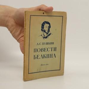 náhled knihy - Повести Белкина