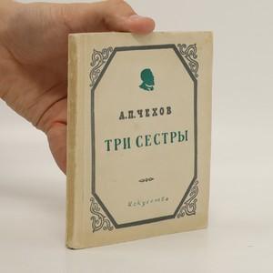 náhled knihy - Три Сестры (Tři sestry)