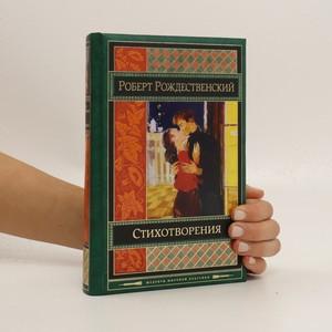 náhled knihy - Стихотворения