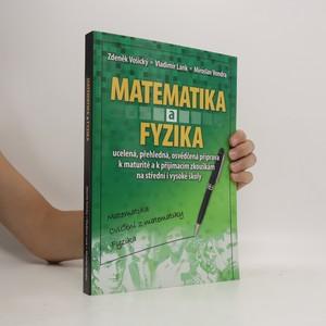 náhled knihy - Matematika a fyzika : matematika, cvičení z matematiky, fyzika