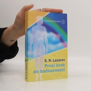 náhled knihy - První krok do budoucnosti