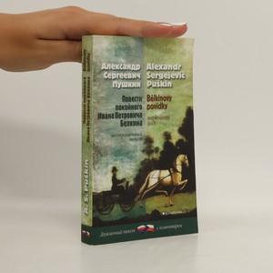 náhled knihy - Повести покойного Ивана Петровича Белкина = Bělkinovy povídky