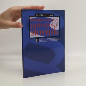 náhled knihy - Rusko-český právnický slovník = Russko-češskij juridičeskij slovar