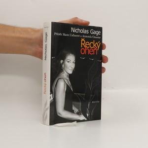 náhled knihy - Řecký oheň. Příběh Marie Callasové a Aristotela Onassise