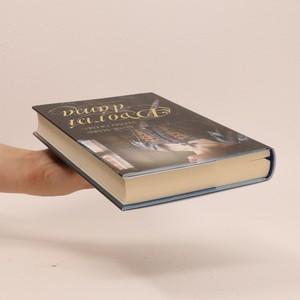 antikvární kniha Dvorní dáma, 2017