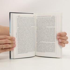 antikvární kniha Самоанализ, 2009