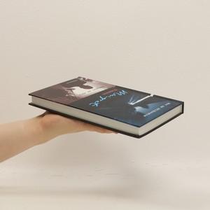 antikvární kniha Noc na křižovatce ; Maigret se mýlí, 2005