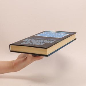 antikvární kniha Kouřová clona, 2007