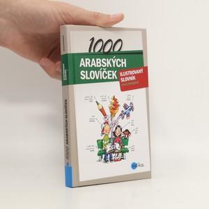 náhled knihy - 1000 arabských slovíček : ilustrovaný slovník