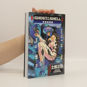 náhled knihy - The ghost in the shell. Vol. 1