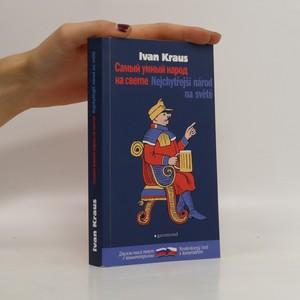 náhled knihy - Samyj umnyj narod na svete = Nejchytřejší národ na světě