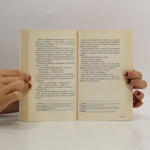 antikvární kniha Samyj umnyj narod na svete = Nejchytřejší národ na světě, 2010