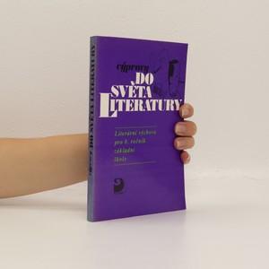 náhled knihy - Výpravy do světa literatury. I, Literární výchova pro 8. ročník základní školy a pro odpovídající ročníky víceletých gymnázií