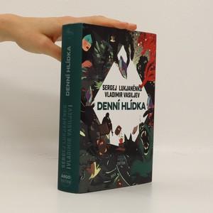 náhled knihy - Denní hlídka