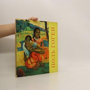 náhled knihy - Поль Гоген (Paul Gauguin)