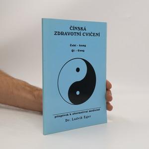 náhled knihy - Čínská zdravotní cvičení. Čchi-kung, Qi-Gong.