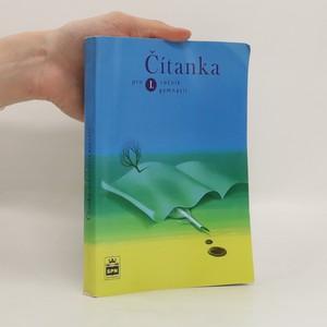 náhled knihy - Čítanka pro I. ročník gymnázií