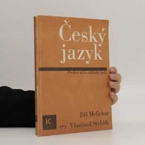 náhled knihy - Český jazyk : Přehled učiva pro základní školy