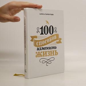 náhled knihy - 100 способов изменить жизнь