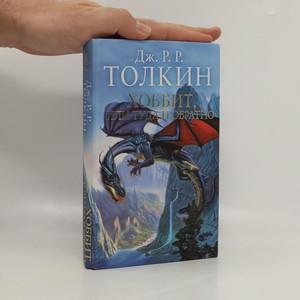 náhled knihy - Khobbit, ili Tuda i obratno