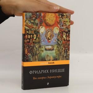 náhled knihy - Tak govoril Zaratustra