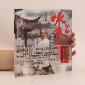 náhled knihy - Wing Chun boxing school (čínsky)