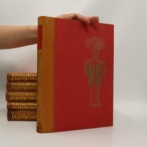 náhled knihy - Dějiny Národního divadla, komplet, 6 svazků