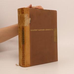 náhled knihy - Naučný slovník lesnický 2. díl: J - Q