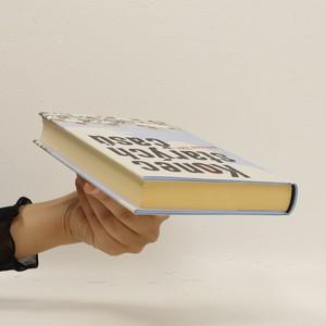 antikvární kniha Konec starých časů, 2010