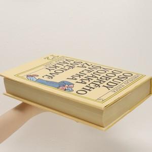 antikvární kniha Osudy dobrého vojáka Švejka za světové války. 1. a 2. díl v 1 svazku, 1983