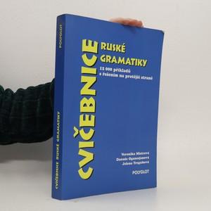 náhled knihy - Cvičebnice ruské gramatiky : 12 000 příkladů s řešením na protější straně