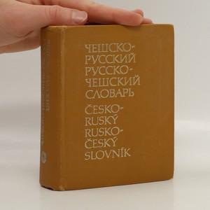 náhled knihy - Kapesní slovník česko-ruský a rusko-český Karmannyj češsko-ruskij i rusko-češskij